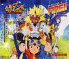 Digimon_Frontier_Fire!_CD_Cover.jpg